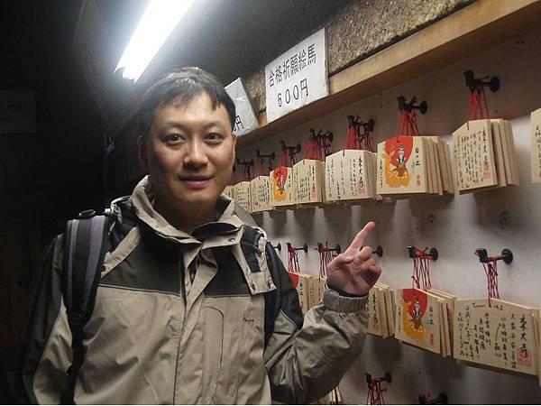 奈良東大寺68.jpg