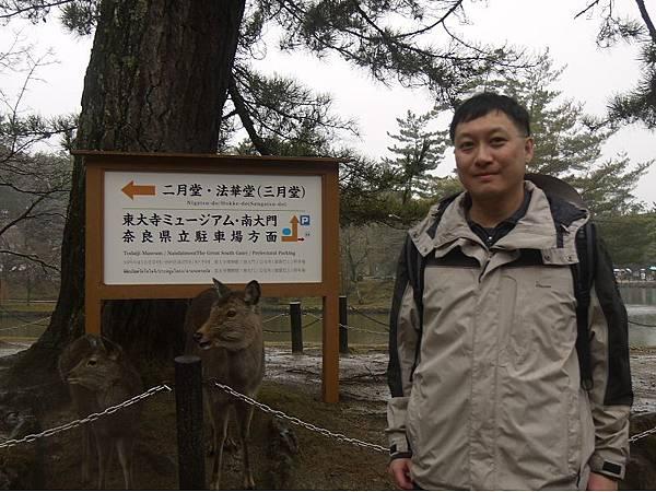 奈良東大寺107.jpg