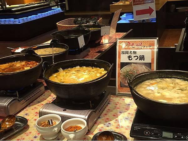 箕面溫泉觀光飯店12.jpg