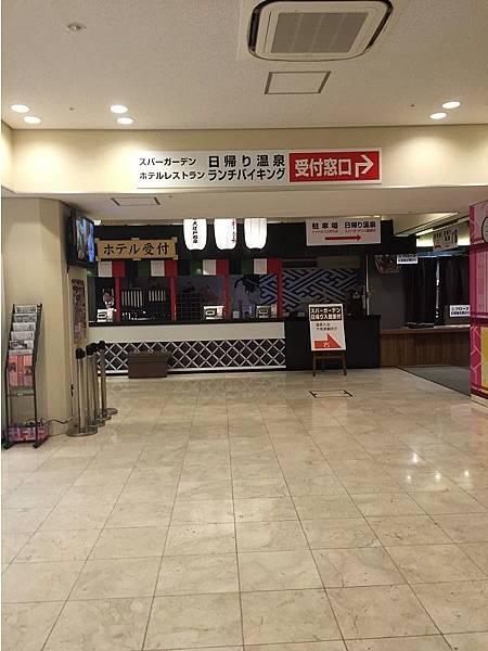 箕面溫泉觀光飯店41.jpg