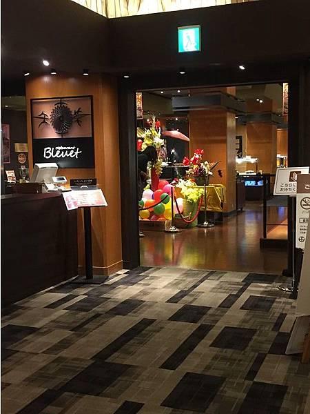 箕面溫泉觀光飯店46.jpg
