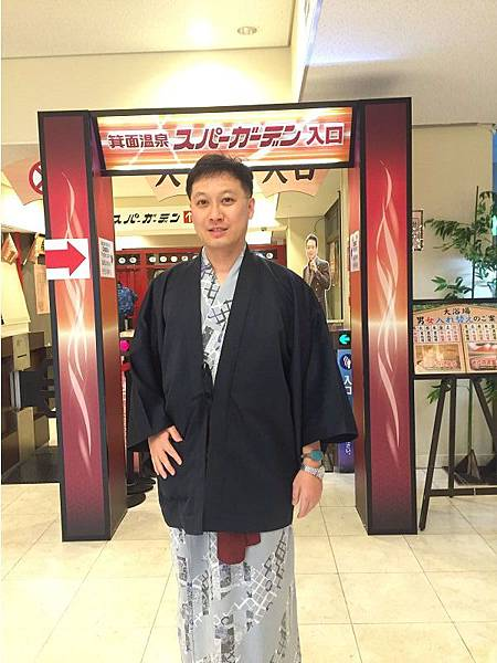 箕面溫泉觀光飯店40.jpg