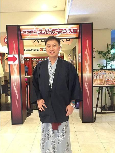 箕面溫泉觀光飯店39.jpg