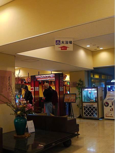 箕面溫泉觀光飯店67.jpg