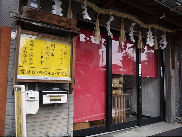 伏見稻荷大社40.jpg