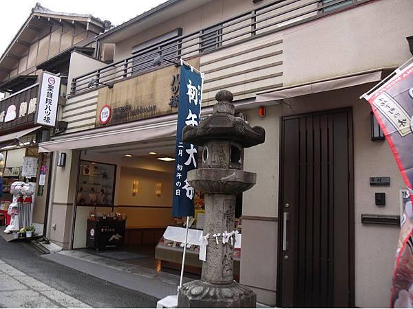 伏見稻荷大社45.jpg