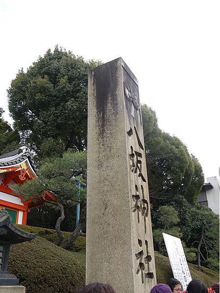 清水寺花見小路83.jpg