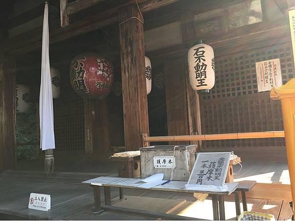 金閣寺37.jpg