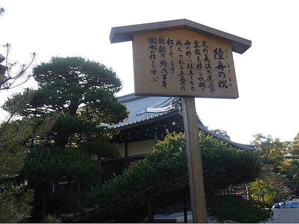 金閣寺106.jpg