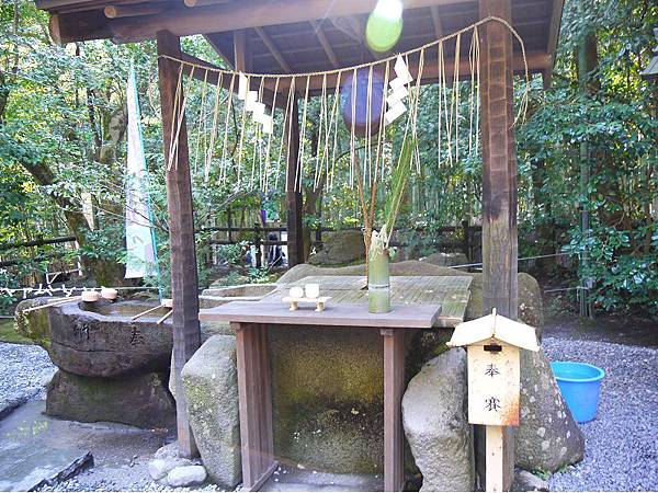 野宮神社18.jpg