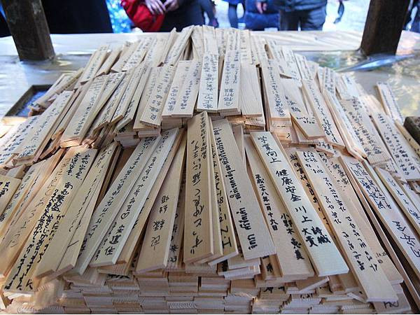 野宮神社24.jpg