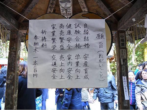 野宮神社23.jpg