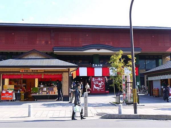 嵐山16.jpg