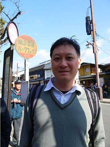 嵐山19.jpg