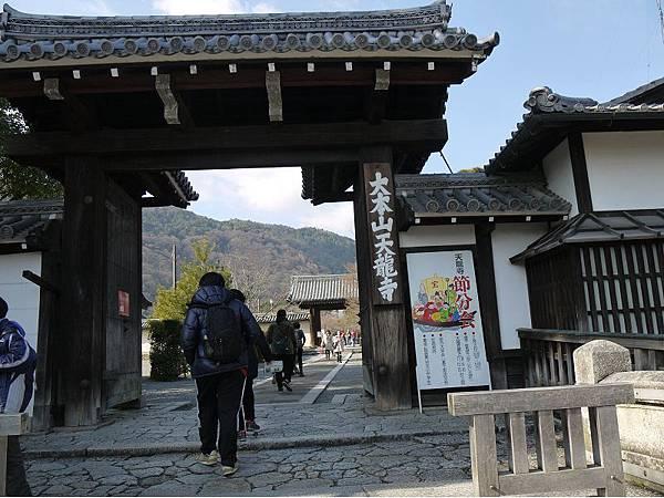 嵐山26.jpg