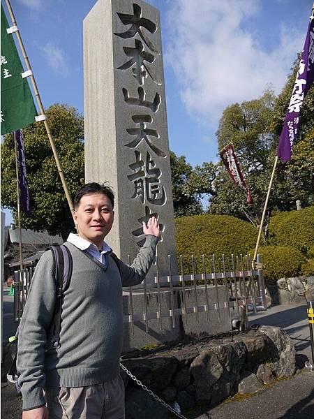 嵐山23.jpg