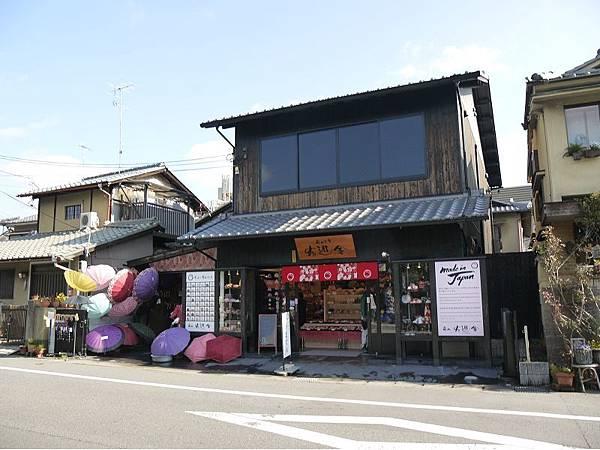 嵐山27.jpg