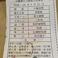 安馨月子餐-午餐04.jpg