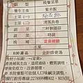 安馨月子餐-晚餐01.jpg