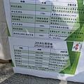 台灣燈會003.jpg