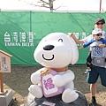台灣燈會009.jpg