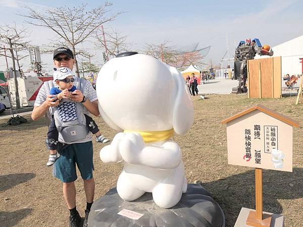 台灣燈會012.jpg