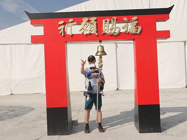 台灣燈會017.jpg
