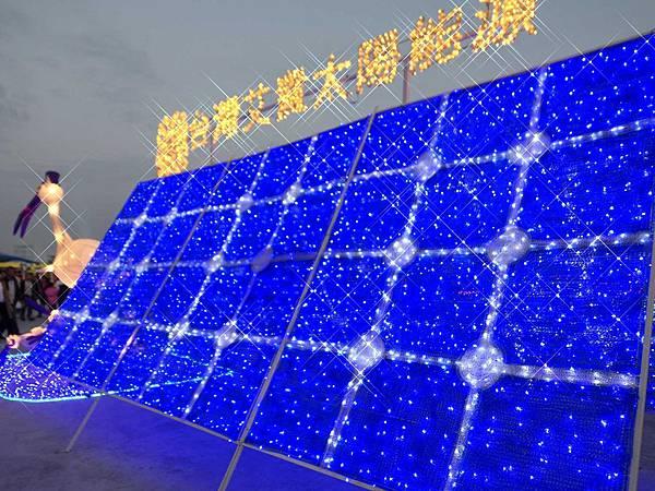 台灣燈會093.jpg