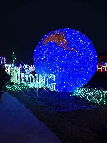 台灣燈會121.jpg
