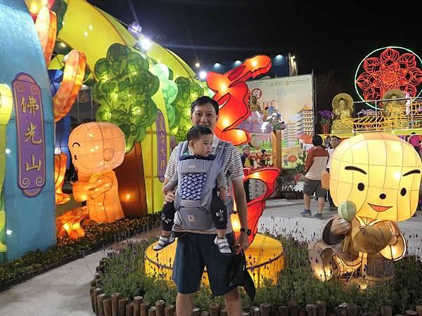 台灣燈會126.jpg