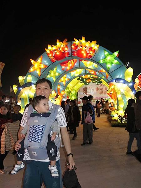 台灣燈會124.jpg
