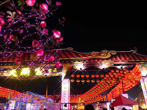 台灣燈會135.jpg