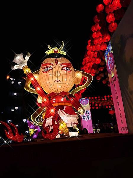 台灣燈會141.jpg