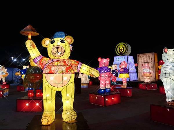 台灣燈會142.jpg