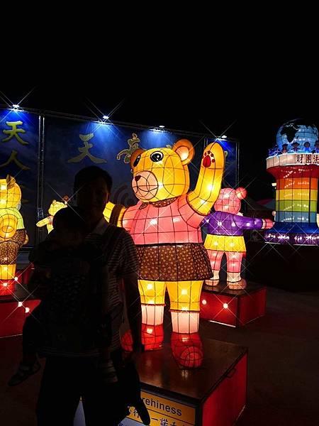 台灣燈會143.jpg