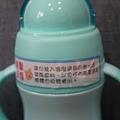 BabyTalk不銹鋼吸管水杯09.JPG