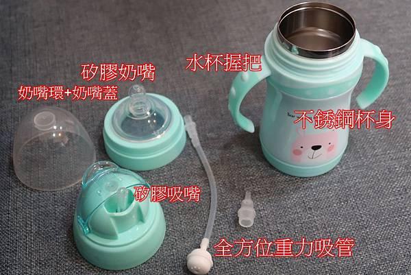 BabyTalk不銹鋼吸管水杯14-1.jpg