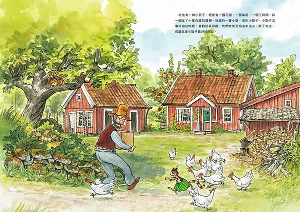 公雞內頁0601跨頁4