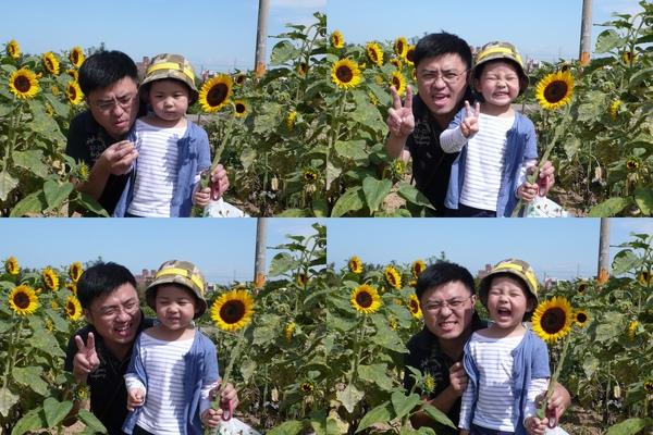 向陽農場_QQ和爸比.jpg