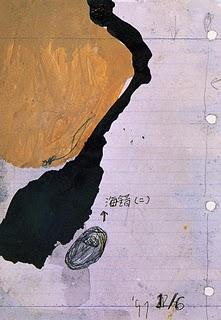 海錯2.jpg