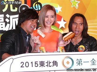 cardu_news_201412110004