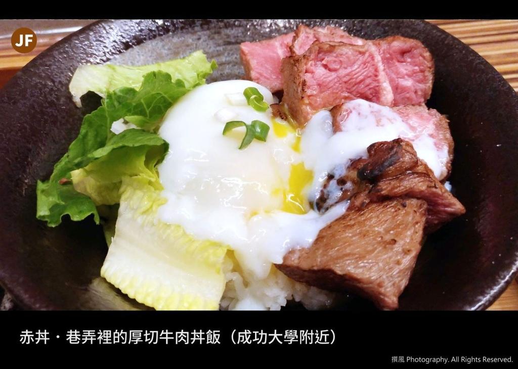 赤丼 (1).jpg