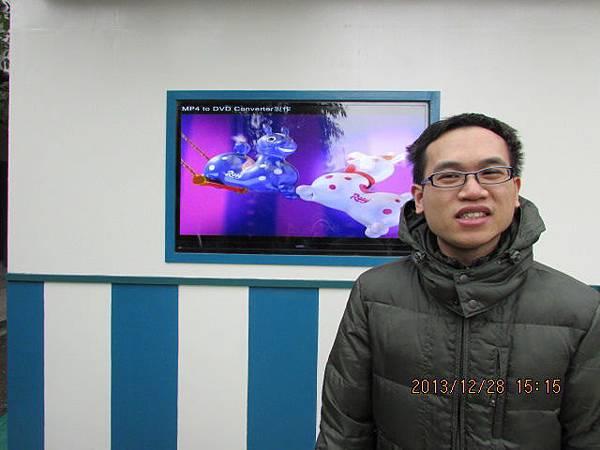 0402_翰翰_華山文創園區