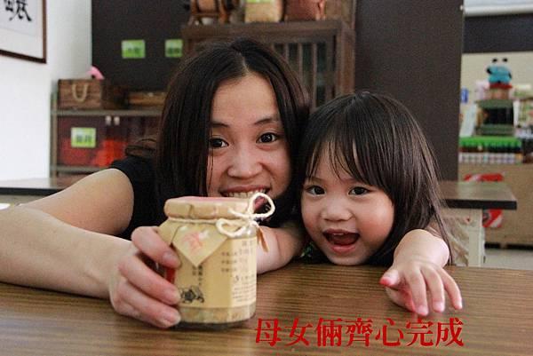 0417_兔媽&兔妹_台灣味噌釀造文化館.jpg