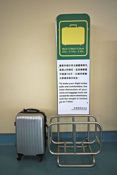 手提行李就是這個尺寸了。