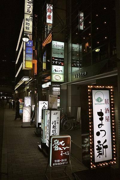 日本的街頭一直很有意思,就像我們的街頭一樣。