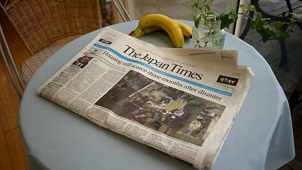 早餐的報紙...