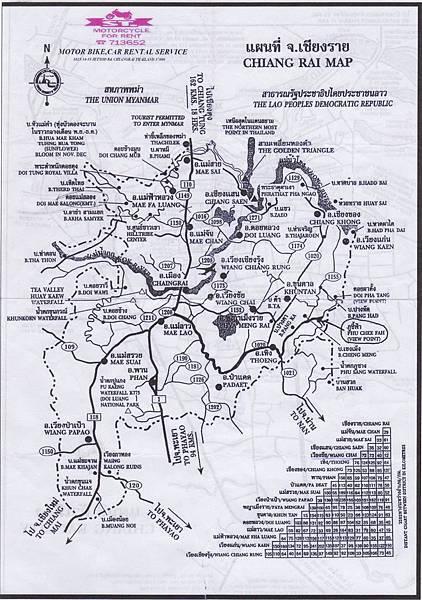 清萊+泰北地區地圖