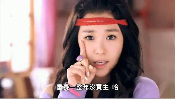 少女時代-OH! (完美中文空耳)01