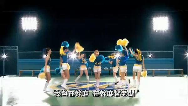 少女時代-OH! (完美中文空耳)127.jpg